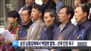 2016년 04월 29일 방송 전체 영상