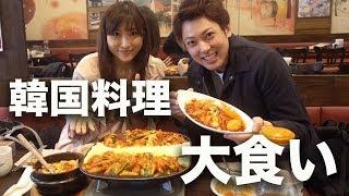 朝活はあちゅうさんと新大久保で韓国料理を大食いしたい!!