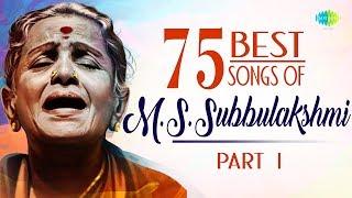 TOP 75 Songs of M.S. Subbulakshmi - Part 1   101 Years      Carnatic   HD Tracks