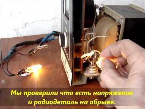 Исток проверяем зарядное и ремонт