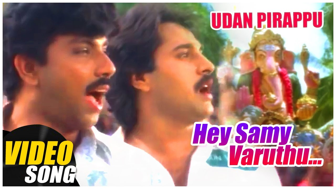 Download Eh Samy Varuthu Video Song | Udan Pirappu Tamil Mo