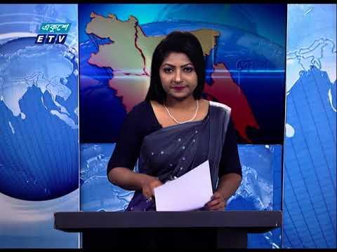 06 Pm News || সন্ধ্যা ০৬ টার সংবাদ || 05 March 2021 | ETV News