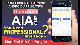 thunkable earning app aia file - मुफ्त ऑनलाइन