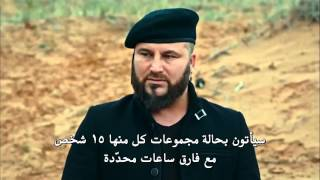 wadi diab ep 10 49 50 وادي الذئاب الموسم العاشر الحلقتين 49+50 كاملة ومترجمة HD 720p