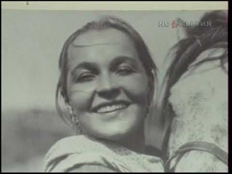 Вера Марецкая. 70-летний юбилей народной артистки СССР 31.07.1976