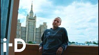 Inside Gosha Rubchinskiy's Post Soviet Generation