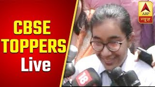 Hansika Shukla, Karishma Arora Top CBSE Class 12: Full Coverage | ABP News