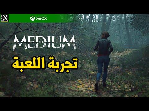 [4K] The Medium ????  تجربة اللعبة