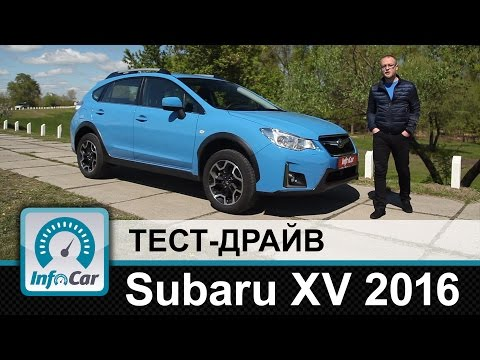 Subaru  Xv Паркетник класса J - тест-драйв 2