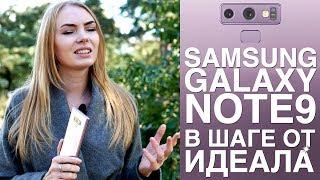 Смартфон Samsung Galaxy Note 9 N9600 6/128GB Ocean Blue от компании Cthp - видео