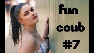 FUN coub #7