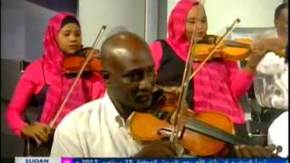 تحميل اغاني قطر الندى اداء انصاف فتحى MP3