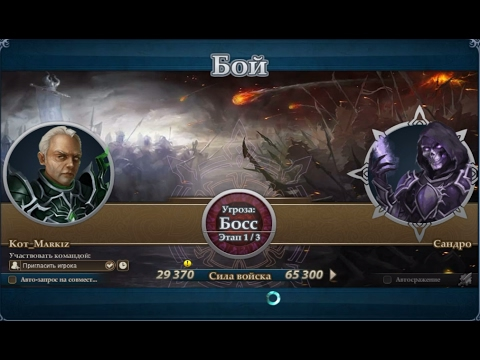Герои меча и магии 3 коды на артефакты