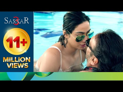 Jackie Shroff in his private pool | Sarkar 3