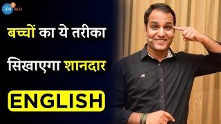इन 5 Tips से करें अपनी English Improve | Bhupendra Singh Rathore | Josh Talks Hindi