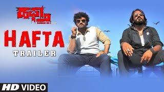 gratis download video - Haftha - Kannada Movie Teaser | Vardhan, Raghav Naag, Bimba Shree Neenasam, Soumya Thithira