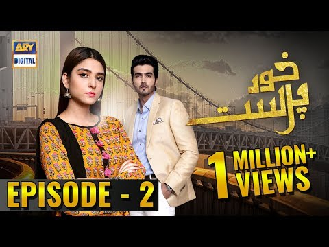 KhudParast Episode 2 - 13th October 2018 - ARY Digital Drama