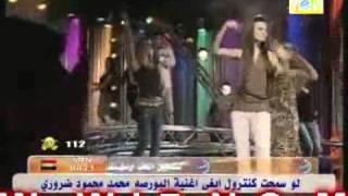 جابر الكاسر الزين طاغي فيك رقص تحميل MP3
