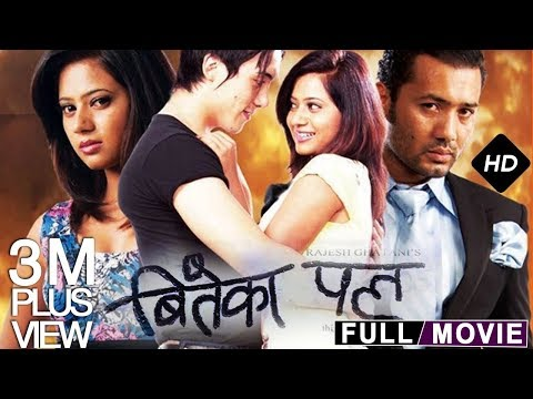 Biteka Pal | Nepali Movie