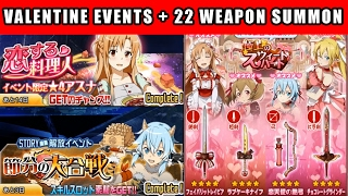 Free 4stars Asuna Valentine Events & 22 Weapon Summon (Sword Art Online Memory Defrag)