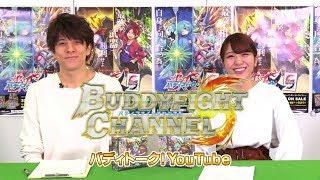 バディトーク!YouTube#1城田純&愛美~テーマソング~