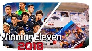 Winning Eleven 2018 en JAPÓN + Gameplay 『ワールドサッカー ウイニングイレブン 2018』