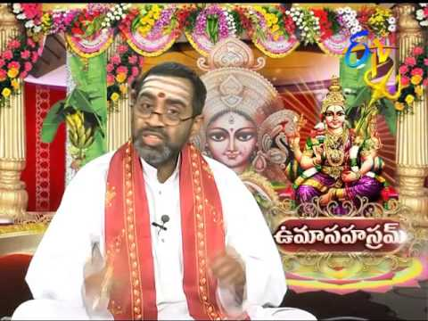 Uma-Sahasram-–-11th-April-2016-ఉమా-సహస్రమ్