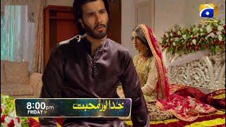 Khuda Aur Mohabbat Season 3 Episode 37 Promo Teaser   Khuda Aur Mohabbat Season 3