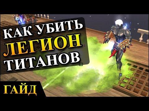 Альянс герои меча и магии 5