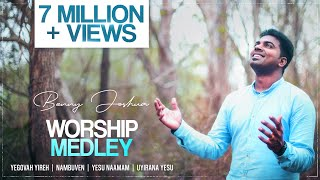 Worship Medley Benny Joshua   Yegovah Yireh + Nambuven