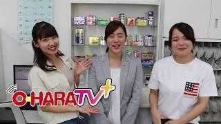 医療事務 ② 大原学園 九州 矢部先生