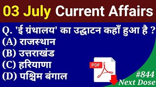 Next Dose #844 | 3 July 2020 Current Affairs | Current Affairs In Hindi | Daily Current Affairs