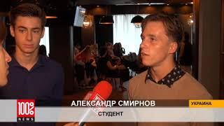В Одессе проходят «Дни финансовой грамотности»