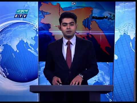 06 Pm News || সন্ধ্যা ০৬ টার সংবাদ || 03 March 2021 | ETV News