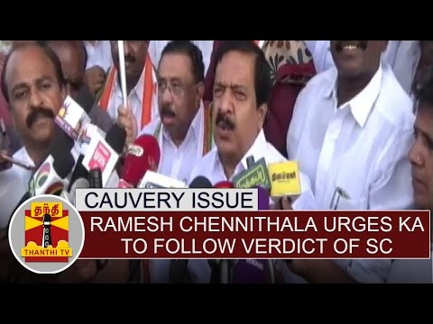 Cauvery-issue--Ramesh-Chennithala-urges-Karnataka-to-follow-verdict-of-Supreme-Court