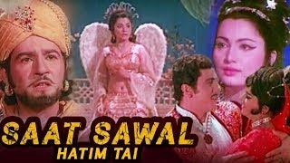Saat Sawal  Hatim Tai