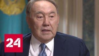 Нурсултан Назарбаев и Касым-Жомарт Токаев. Справка - Россия 24