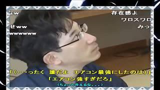 加藤一二三立会人ちゃれんじ!ひふみんかわいい・・ニコ動コメント付き将棋