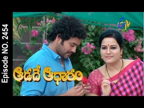 Aadade Aadharam   29th May 2017   Full Episode No 2454   ETV Telugu