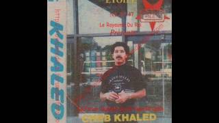 تحميل اغاني Cheb Khaled - Rouhi Ya Wahran [deuxieme version] MP3