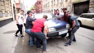 """СтопХам ft. BodyMania - """"Качки на рейде"""" 💪"""