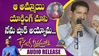 Bhimaneni Srinivasa Rao Speech At Kousalya Krishnamurthy Audio Launch | Aishwarya Rajesh | NTV Ent