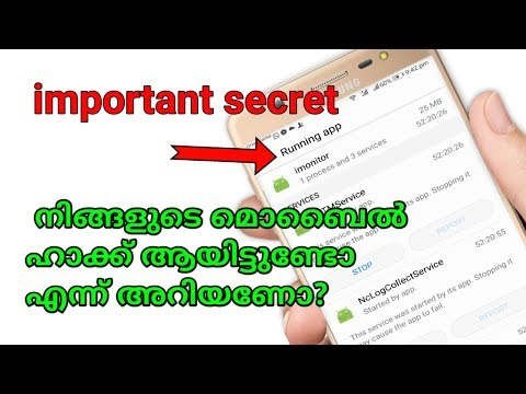 How To Find Spy Apps And Remove Your Mobile Malayalam 2018