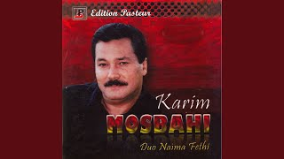 تحميل اغاني Ya oulidi (feat. Naima Fethi) MP3