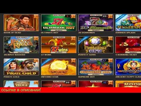Рокс казино бездепозитный бонус - бонус код бесплатно, Rox casino промокод