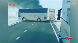 Моторошна ДТП у Казахстані