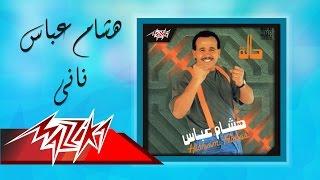 Nany - Hesham Abbas نانى - هشام عباس