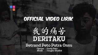 BETRAND PETO PUTRA ONSU  DERITAKU -  VIDEO LIRIK 3 BAHASA (OFFICIAL)