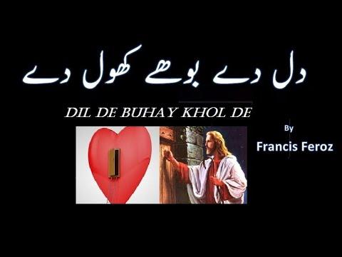Dil De Buhay Khol dey By Pastor Francis Feroz Christian Song / Masihi Geet