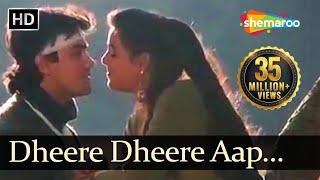 Dheere Dheere Aap Mere | Baazi (1995) Songs | Aamir Khan | Mamta Kulkarni